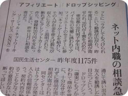 news0059