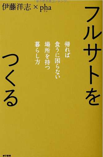 book2324